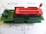 DSCN0450